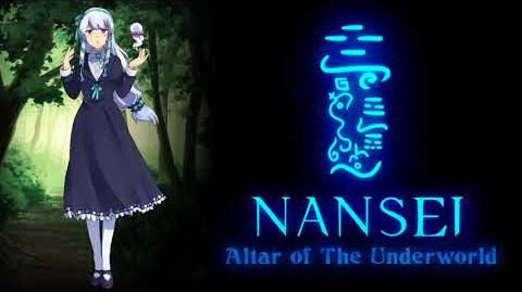 南西 17 AoTU - Mai Uranaishi's Theme - Misfortune Teller's Crystal Ball ~ a Fatal Future - Boss 2