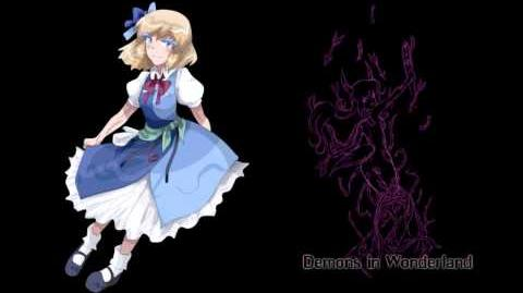 南西 9 - DW - Alice's Theme - Repeated Strange Dream ~ Alice Has Lost - Boss 2-0