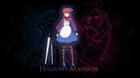 南西 - Hagane's Mansion - Miyako Yamagake's Theme - Blue-Red Innocence ~ Necromancer