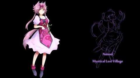 南西 8 - MLV - Maruten Mio's Theme - Marten Habitat Phenomenon ~ Branch of Magic - Boss 1