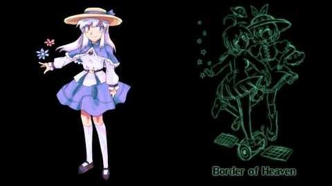 南西 7.5 - BH - Ritsuka Hayashi's Theme - Soil Gardener ~ Blossom Shrine