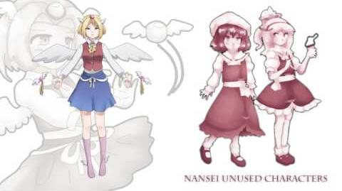 Nansei Unused - Sora no Hikari's Theme - The Light of Heaven
