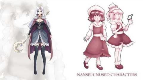 Nansei Unused - Tsukikage Sumire's Theme - Queen of the Moon