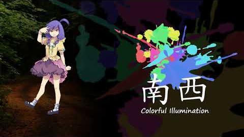 南西 13 CI - Manka Nanogimu's Theme - Overshadowed Art ~ Conflict - Boss 1