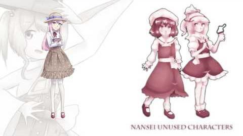 Nansei Unused - Hanabira Ami's Theme - The Estate of Flowers