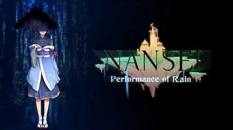 南西 1 - Sara Gaidoku's Theme - Rain Devil's Performance ~ Noxious Emotion - Final Boss
