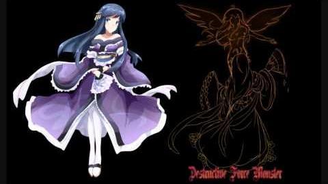 南西 9.5 - DFM - Kanrei Eria's Theme - Monster of God and Creator ~ Tears of Roses - Final Boss