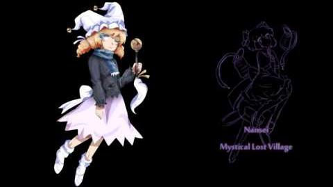 南西 8 - MLV - Garagara no Yoru's Theme - Phantasmal Mystical Curse ~ Hypnotic Rattle - Boss 5