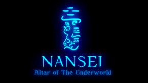 Nansei17remake altar of the underworld cover