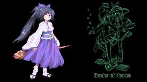 南西 7.5 - BH - Miko Kokunai's Theme - Magical Spirit Broker ~ Shaman