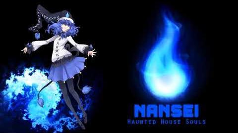 南西19 - HHS - Mimiko's Theme - The Soul Eater's Full Moon - Final