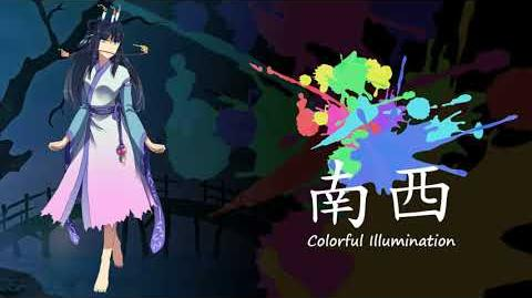 南西 13 CI - Hashihime's Theme - Lady of The Bridge ~ Intensely Jealous - Boss 3