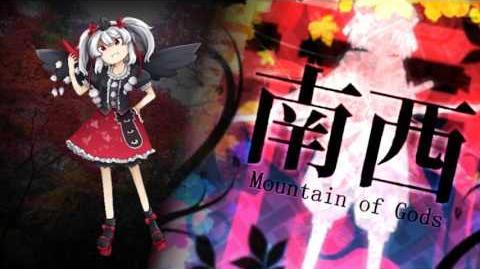 南西 18 - MoG - Terue Nejireta's Theme The Last Leaf Falls ~ Commander - Boss 4