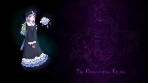 南西 16 TDT - Yume's Theme - A Nightmare within a Dream ~ Elusory Colors - Boss 5