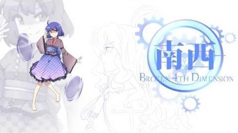 南西 17 B4D - Sasami's Theme - Reflection of another World ~ Multidimensional Traveler - Boss 2