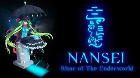 南西 17 AoTU - Isabella Mihara's Theme - a Hypnotizing Lady Who Sits on the Altar - Final Boss