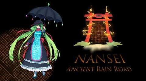 南西18.5 - ARR - Isabella Mihara's Theme - a Hypnotizing Lady From Underworld