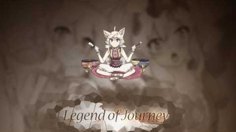 南西 - Legend of Journey - The Unstoppable Journey