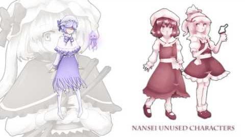 Nansei Unused - Kurage Rui's Theme - Deep Sea of Ink War