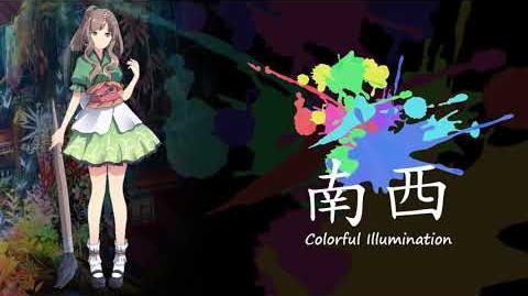 南西 13 CI - Toryoo no Iro's Theme - Hundreds of Sketches ~ Hundreds of Arts - Boss 5