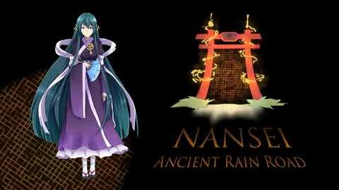 南西18.5 - ARR - Eria Kanrei's Theme - Emotional Memories ~ Tears of Roses