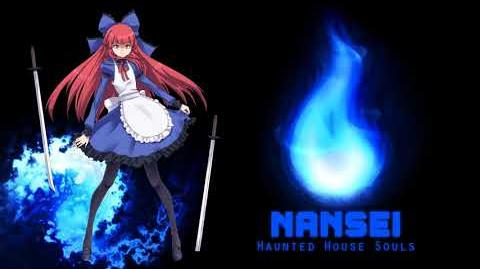 南西19 - HHS - Miyako Yamagake's Theme - Blue-Red Innocence ~ Necromancer - Final