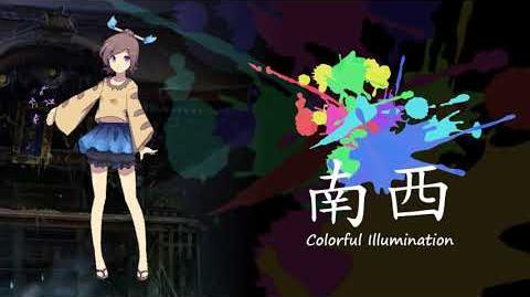 南西 13 CI - Fuishi Neoroko's Theme - Ancient Works of Art ~ Guestroom Child - Boss 2