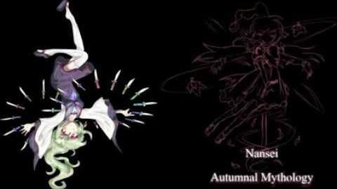 南西Project - AM - Lunar Tsubasa's Theme - Exact Mastery Skills ~ Lunar's Knives - Phantasm Boss
