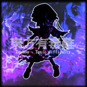 Toxic Difficulty jewelcase