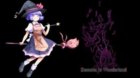 南西 9 - DW - Majutsu's Theme - Magical Broom Perisher ~ Witchcraft Spells - Boss 3