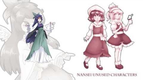 Nansei Unused - Yosei Nashi's Theme - The Mind of Evil Converter