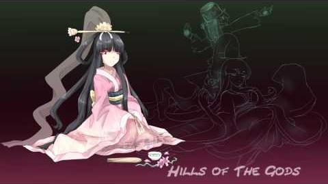 南西 11.8 - HoTG - Arakida Ochosan's Theme - Fate for Free ~ Freedom for Fate