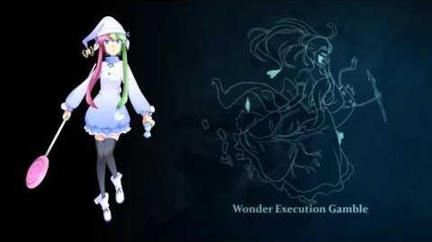 南西 15 WEG - Amenbou Umami's Theme - Eterne Sheep Counting ~ Interpretation of REM - Boss 4-0