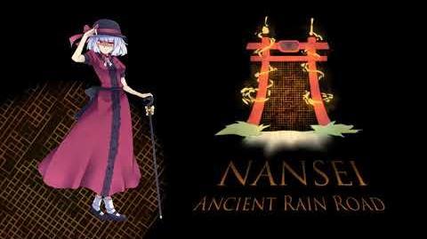 南西18.5 - ARR - Tangan Muishiki's Theme - The Evil of Broken Monocle ~ Ulterior Motives