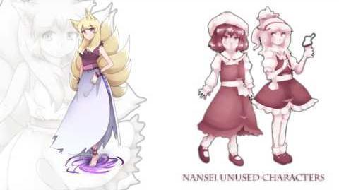 Nansei Unused - Kitsune Nemui's Theme - Spiritual World