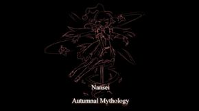 Nansei Autumnal Mythology cover