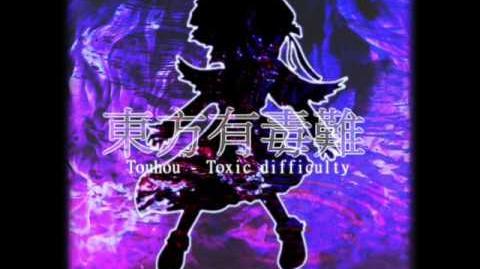 東方Project - TD - Phantasm Boss - Akaito Himeka's Theme - Prison Strangler Cave (OST Track 17)-1