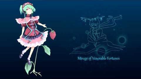 南西 14 MoVF - Hamatte Yasu's Theme - Being Blissful is a Brave Blessing ~ Strawberry Jam! - Boss 1