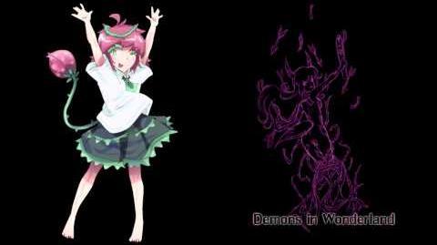 南西 9 - DW - Shokubutsu's Theme - Carnivorous Plant a Little Girl ~ Shokunikushokubutsu - Boss 4