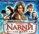 Książę Kaspian (film Disney)