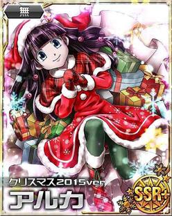 http//www.allukachristmas