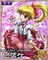 Biscuit Krueger Valentine Card 6