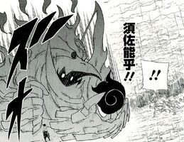 Sasuke Eternal MS Susanoo