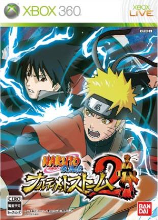 Naruto-shippuden-ultimate-ninja-storm-2-japanese-box-artwork-xbox-360
