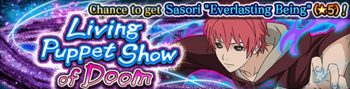 Living Puppet Show of Doom Banner
