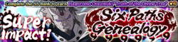 Super Impact! Six Paths Genealogy Banner