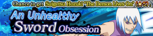 An Unhealthy Sword Obsession Banner