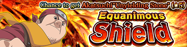 Equanimous Shield Banner