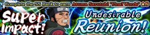 Super Impact! Undesirable Reunion! Banner