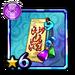 Card-1255
